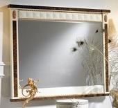 Oversized Mirrors