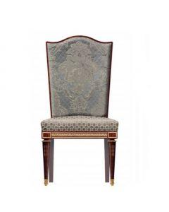 Mariner 50521 Lancaster Chair