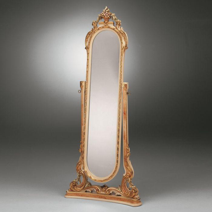 citterio floor mirror